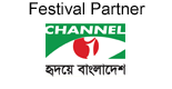 channel-i-logo